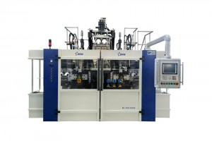 Blow Molding Machine B10D-560 (2 Stations 3 Cavities)